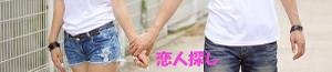 Couple51